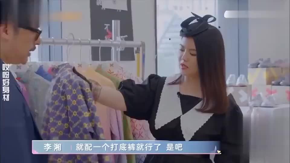 """实名羡慕李湘的""""豪气""""!和王岳伦买球鞋潮衣试都不试"""