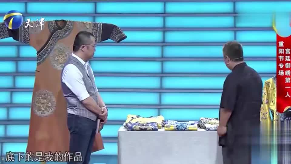 宫廷御绣第一人仿制精美龙袍,价值20多万,涂磊:我也想做裁缝