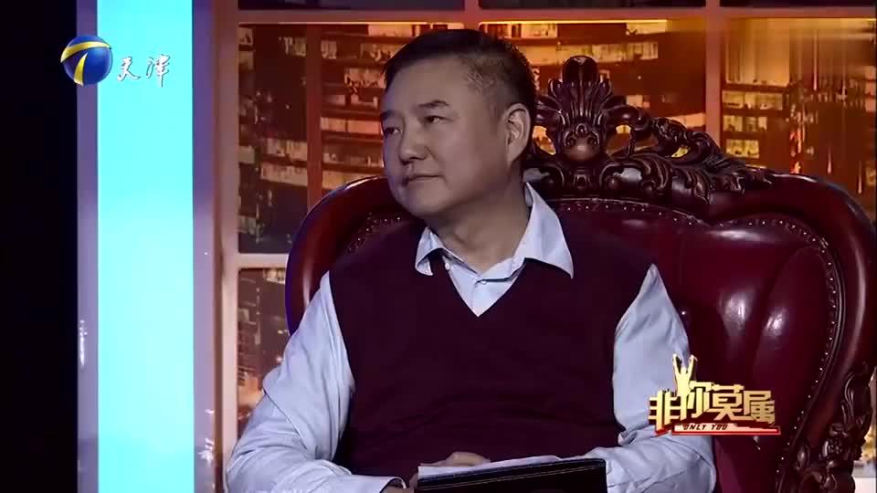 求职小伙做房产根据人的穿着卖房,涂磊:不要以貌取人