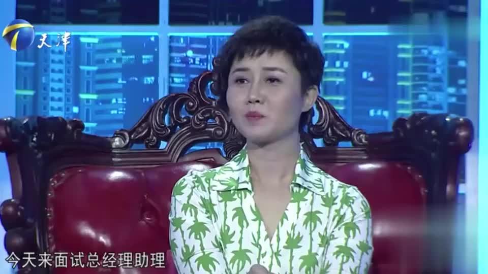 25岁女生履历优秀,介绍时却草草几句,涂磊调侃:非要我说出来