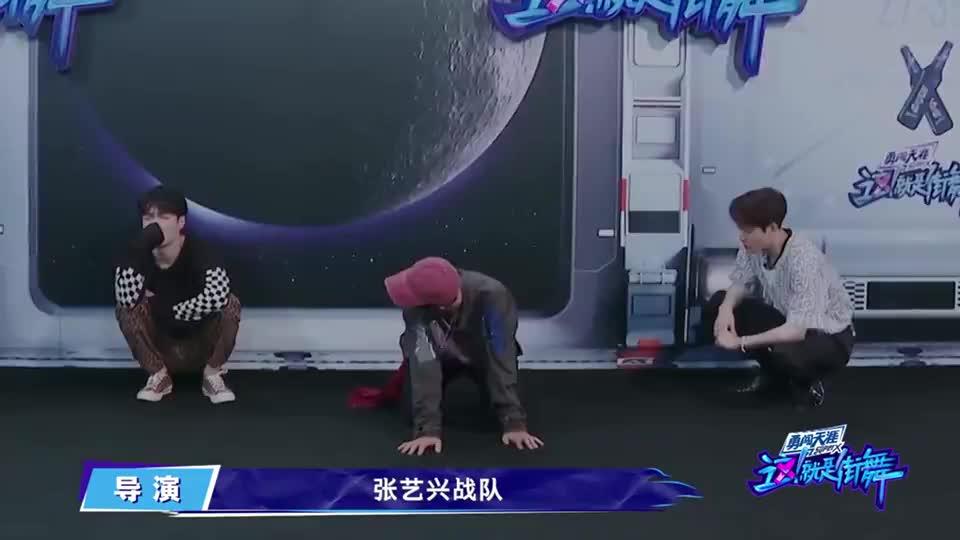 这就是街舞:张艺兴终于抢了一个自己喜欢的人了,还送了人家手链