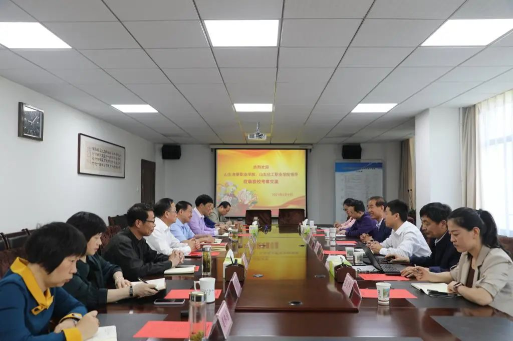 山东化工职业学院王敬良校长率团队赴淮南职业技术学院考察学习