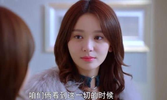 邵铭哲婚约受阻,赵芳送给苒苒胸针,却和母亲的项链一模一样