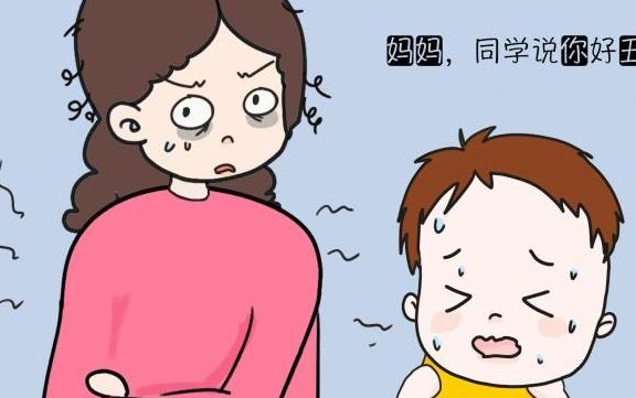 """""""妈妈,同学说你好丑"""",妈妈的外在形象,影响了孩子的格局观!"""