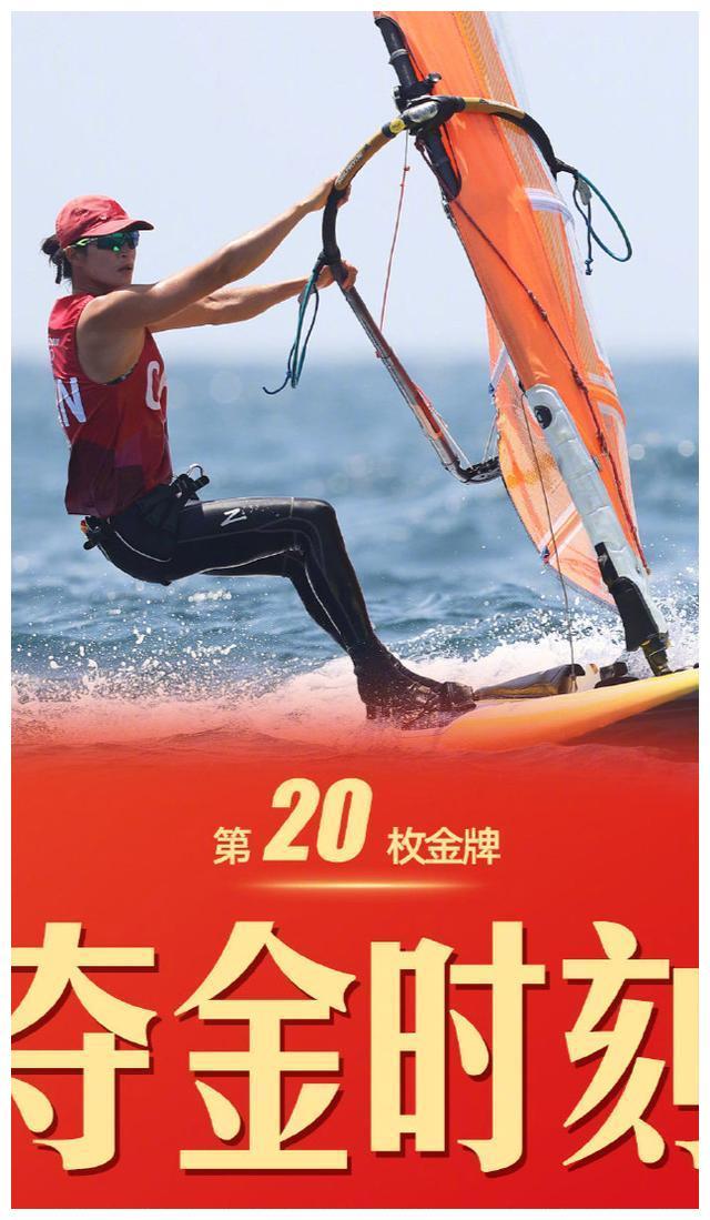 奥运精神作文5:《我最喜欢的奥运健儿卢云秀》,乘风破浪的姐姐