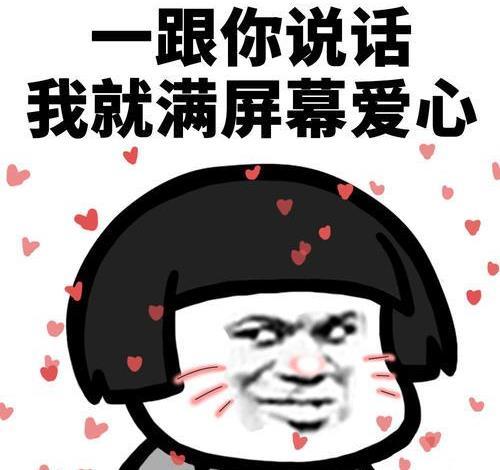 开心笑话:七夕节那天,心情特别压抑,一个人去公园散心