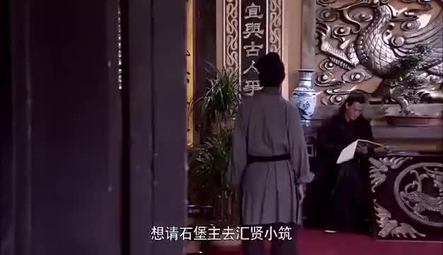 意柳用心良苦,此番前来特意拜访马仙梅