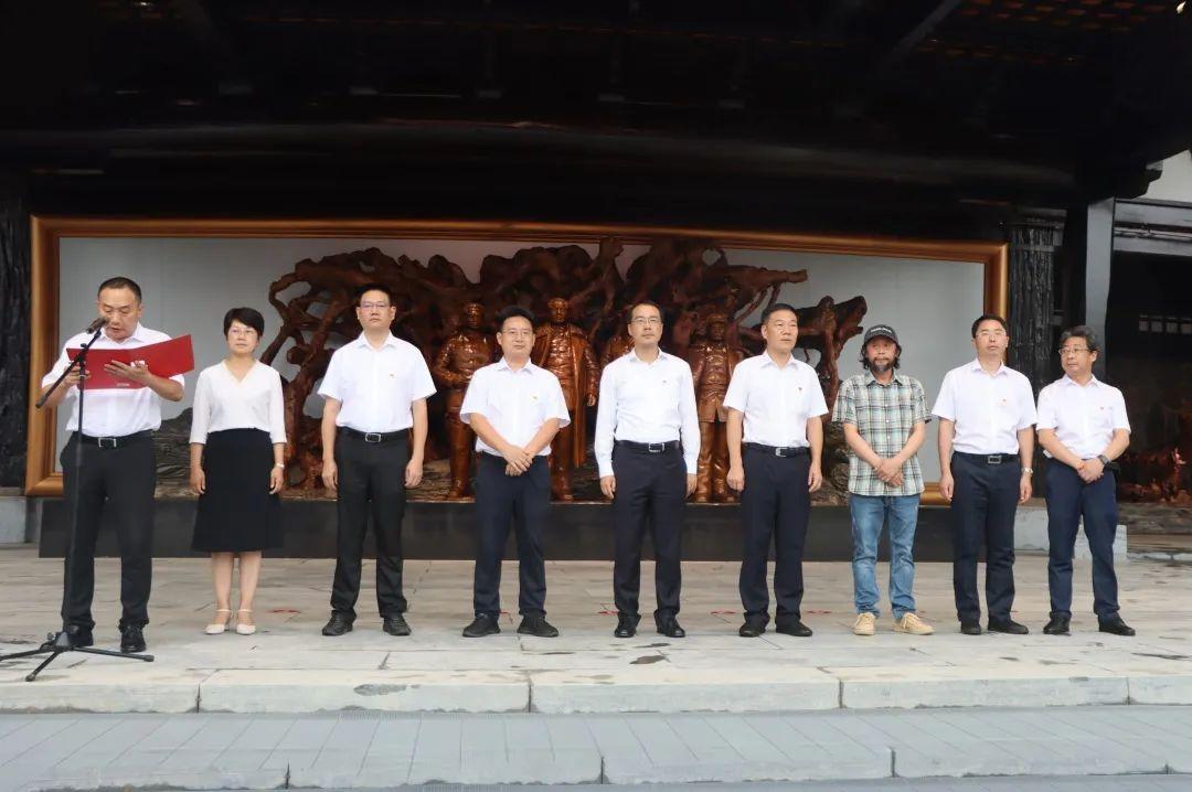 浙西红色文化根雕艺术博物馆开馆了!