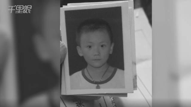 13岁男孩救人后帮捡鞋溺亡 母亲称儿子是好孩子从小就乐于助人