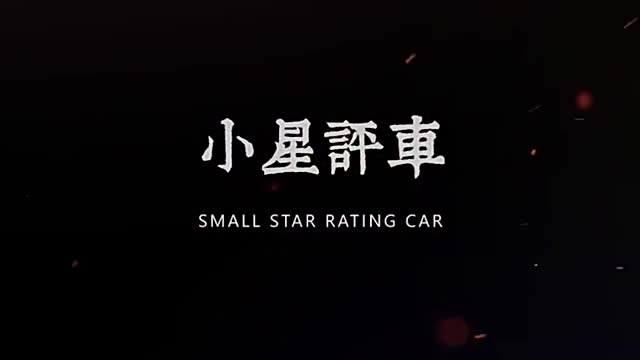 视频:又一'颜值王'大火,上月销量破万气势不输奥迪A7,不足12万