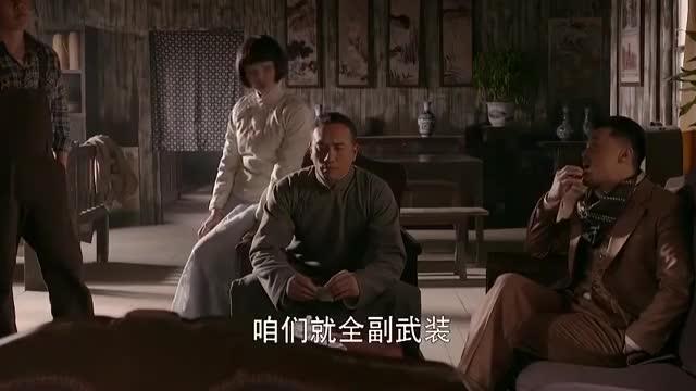 英雄祭:黑龙会要开始鱼死网破计划,林参谋勾结日本人,狼狈为奸