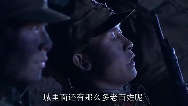 陈天放和属下兵分两路,一路留下来坚守阵地,一路进城埋伏