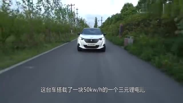 视频:东风标致e2008开起来还有熟悉的法系车味道吗?