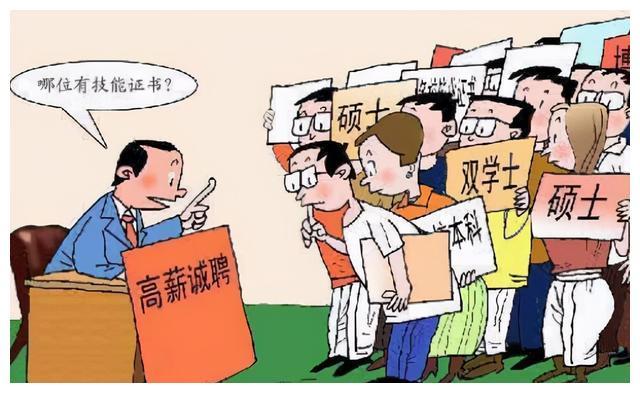 高水平培养促高质量就业,广东技工院校毕业生就业形势火爆