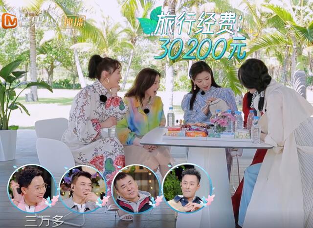 《妻旅5》欺骗观众?刘涛带3万经费,妻子团却住两万多一晚的酒店