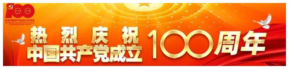 丽江radio—977旅游交通广播提醒您:雨天出行,注意安全
