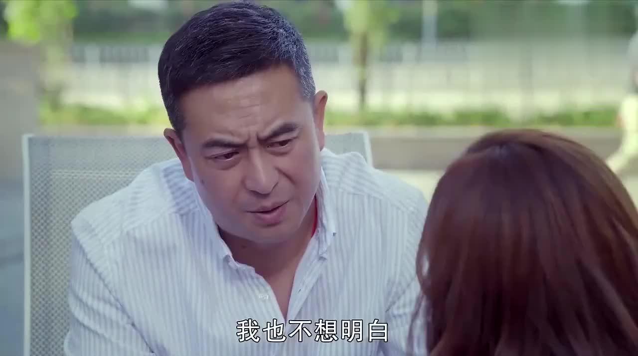 我的体育老师:马克让小米回家,小米不愿意,希望双方都冷静一下