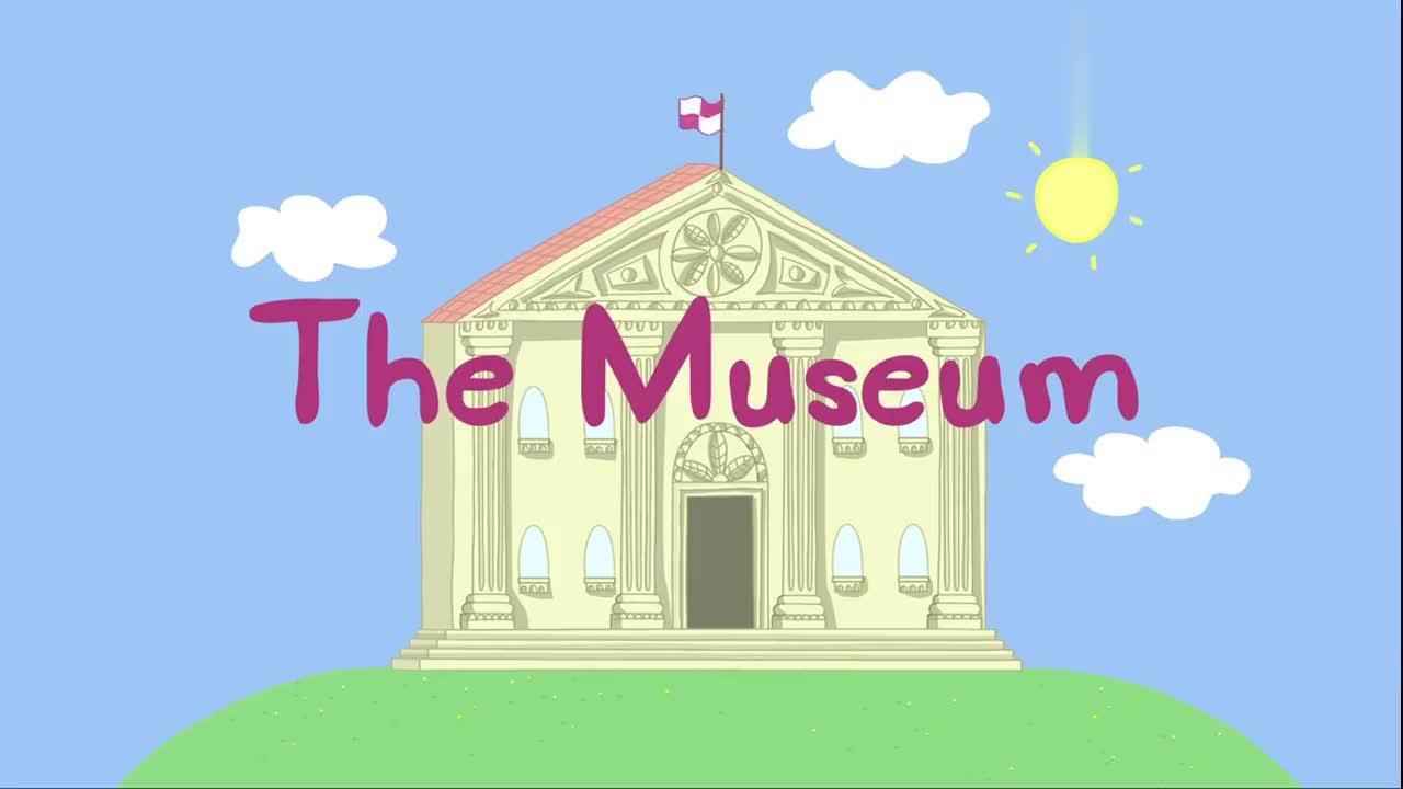 小猪佩奇:乔治还真是败家孩子,去逛博物馆,还要给恐龙买票!