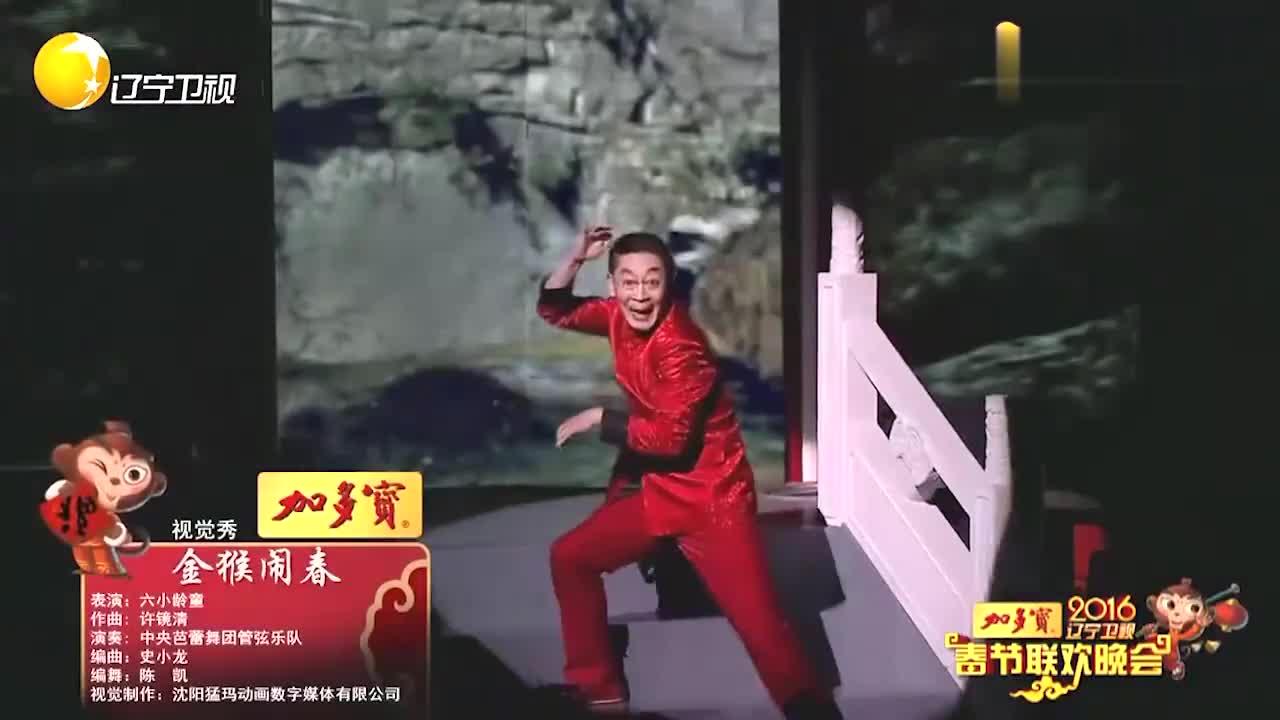 美猴王六小龄童现场演出孙悟空,震惊台下观众,看完长见识了