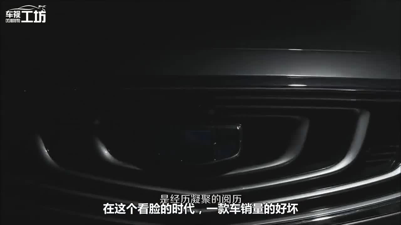 视频:从亮相火到现在, 颜值不输VV7, 内饰一看更喜欢