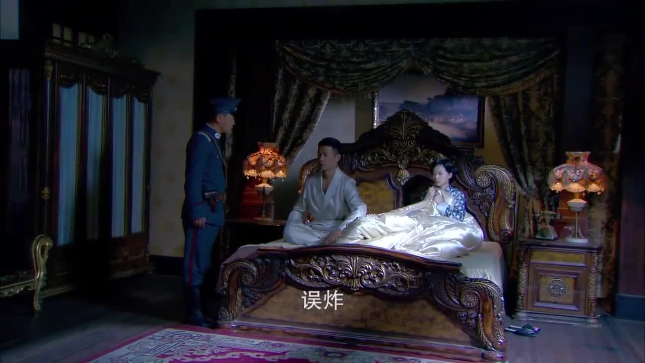 将军让雪梅先走,雪梅说我是你的妻子,我会和你同生共死