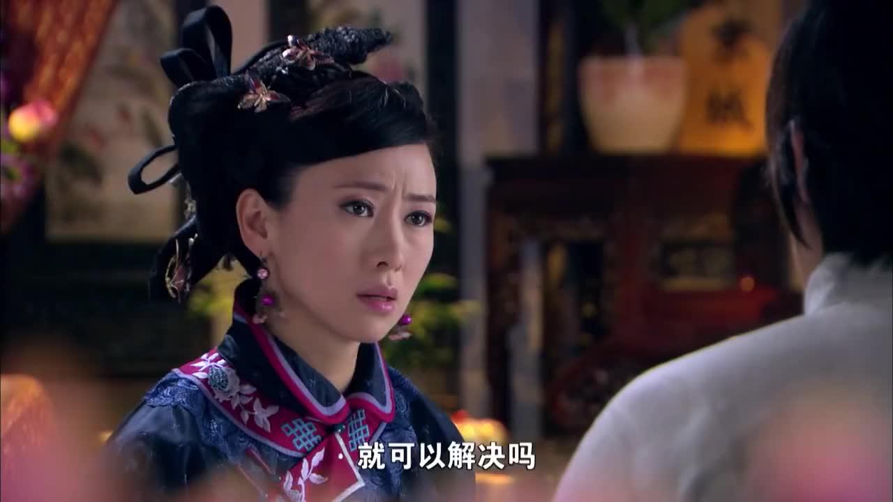 笑红颜:苏老爷去世,五位姨娘心甘情愿留下,其实是为了苏家宝藏