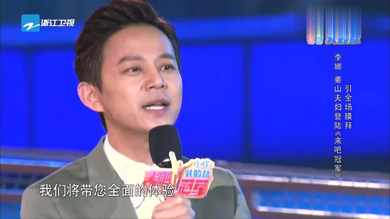 贾乃亮自称小区反手王,携手孙杨强行组CP,对抗李娜姜山夫妇!