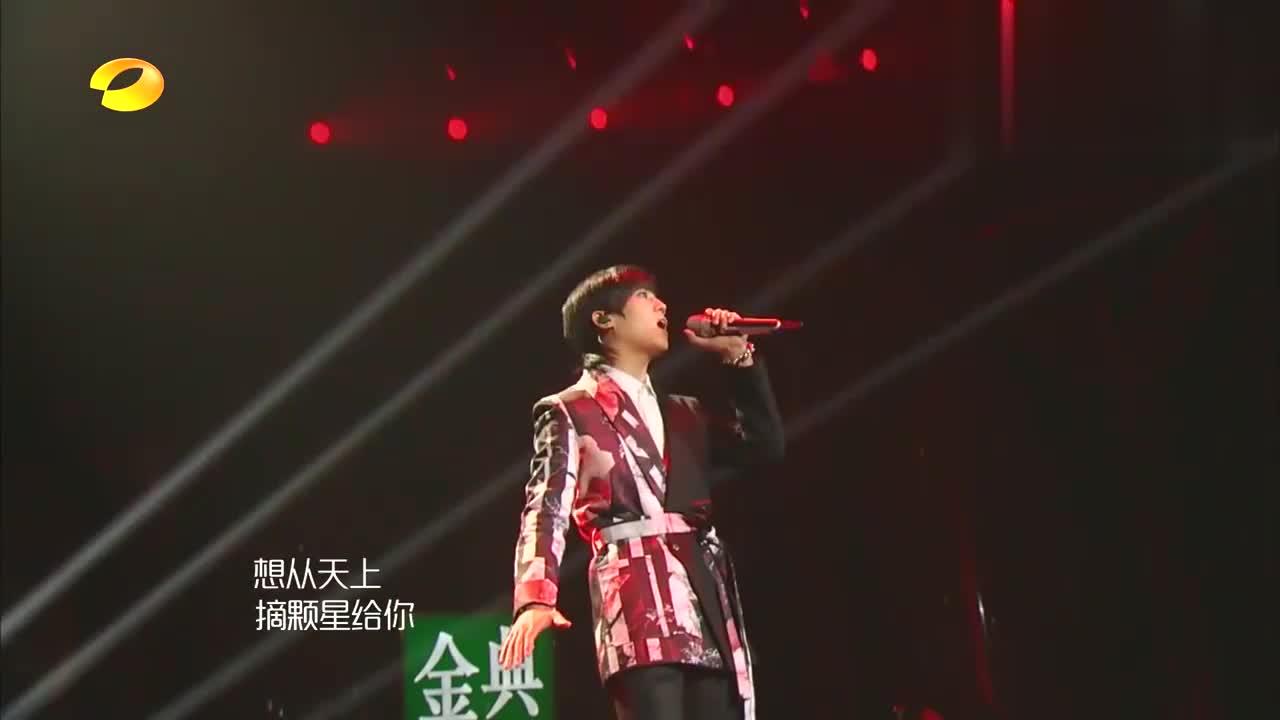 毕书尽深情演绎《你》,韩式唱腔明显,最后超高音真的太强悍!