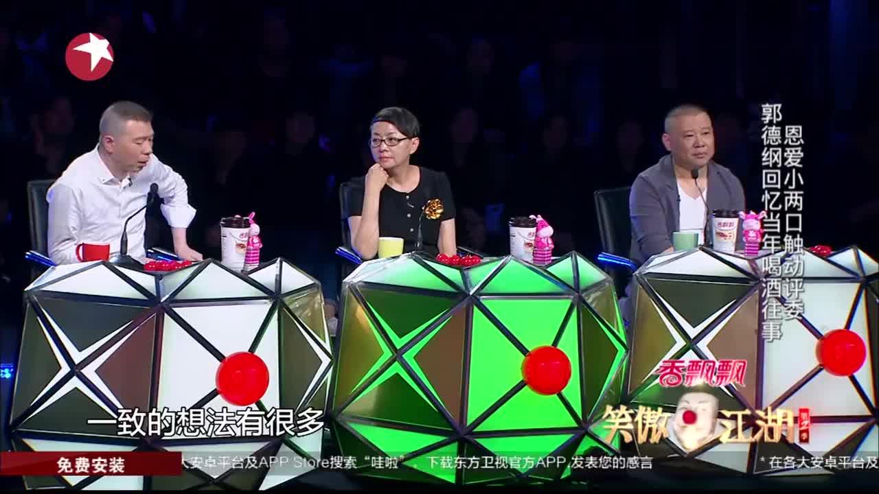 笑傲江湖:冯导点评二人转夫妻俩,直呼不过瘾要求再来一段