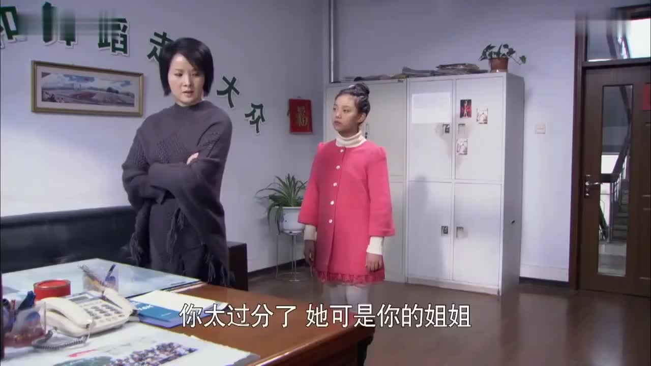 袖珍:女儿被欺负,袖珍妈妈找班主任评理,一番话让老师泪崩!