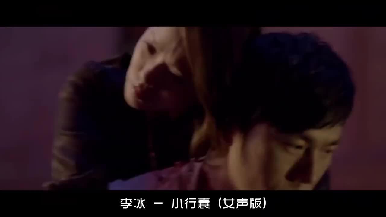 励志歌曲,李冰一首《小行囊》歌词走心,声声催人泪!