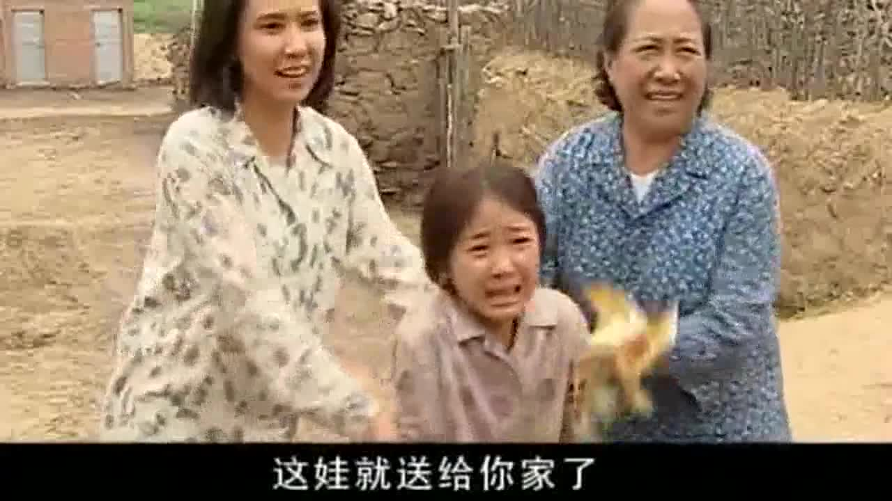 香草把小花送人,小花坚持跟婶娘回家,爷爷看到小花的伤很心疼