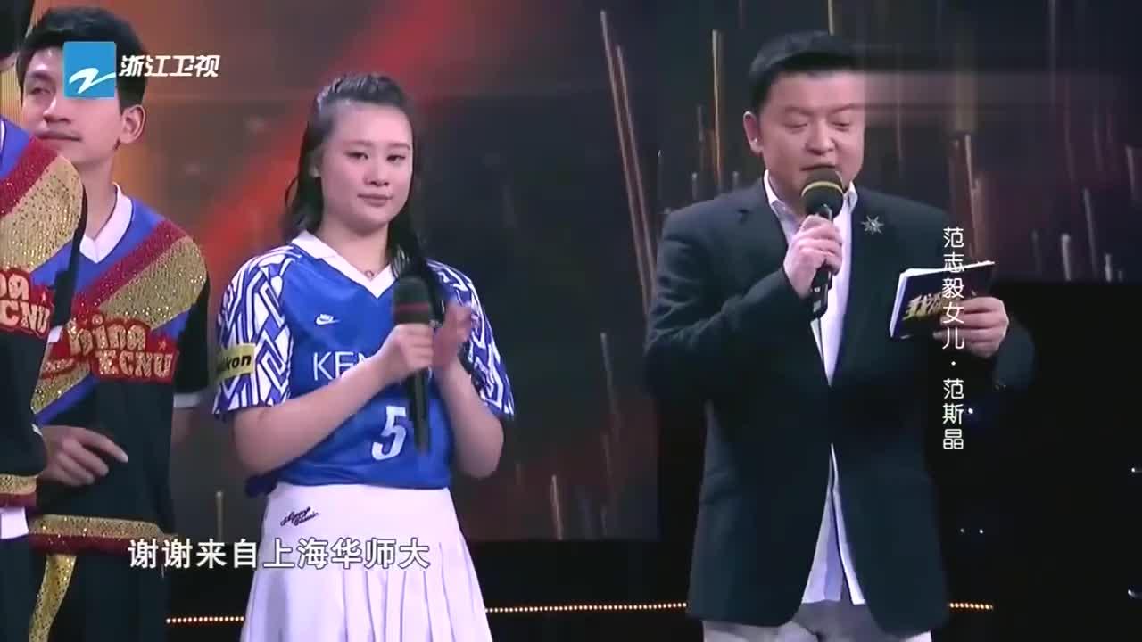 我不是明星:华师大杂技团尝试举赵屹鸥,自黑欧哥有两百斤
