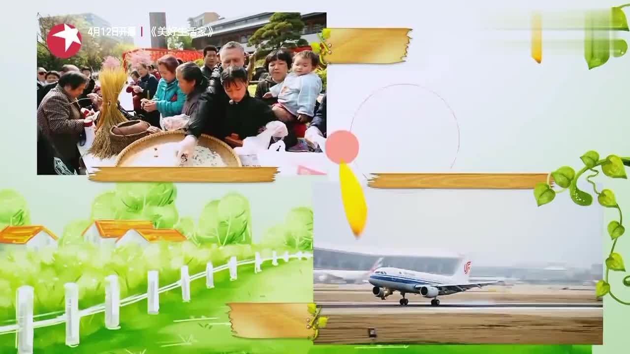 我们在行动:朱旭东马不停蹄赶往北京,找到当代艺术家徐冰
