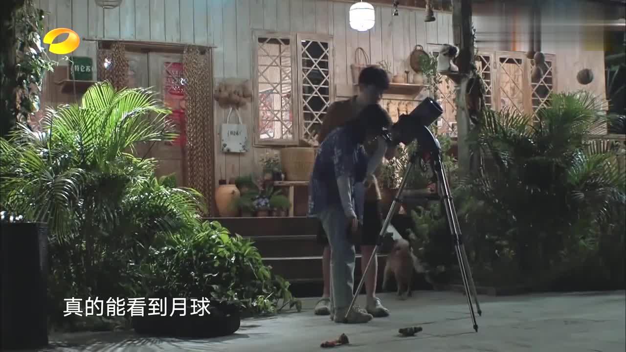 胡先煦看天文望远镜,有谁注意到张子枫的小动作,瞬间暴露关系了
