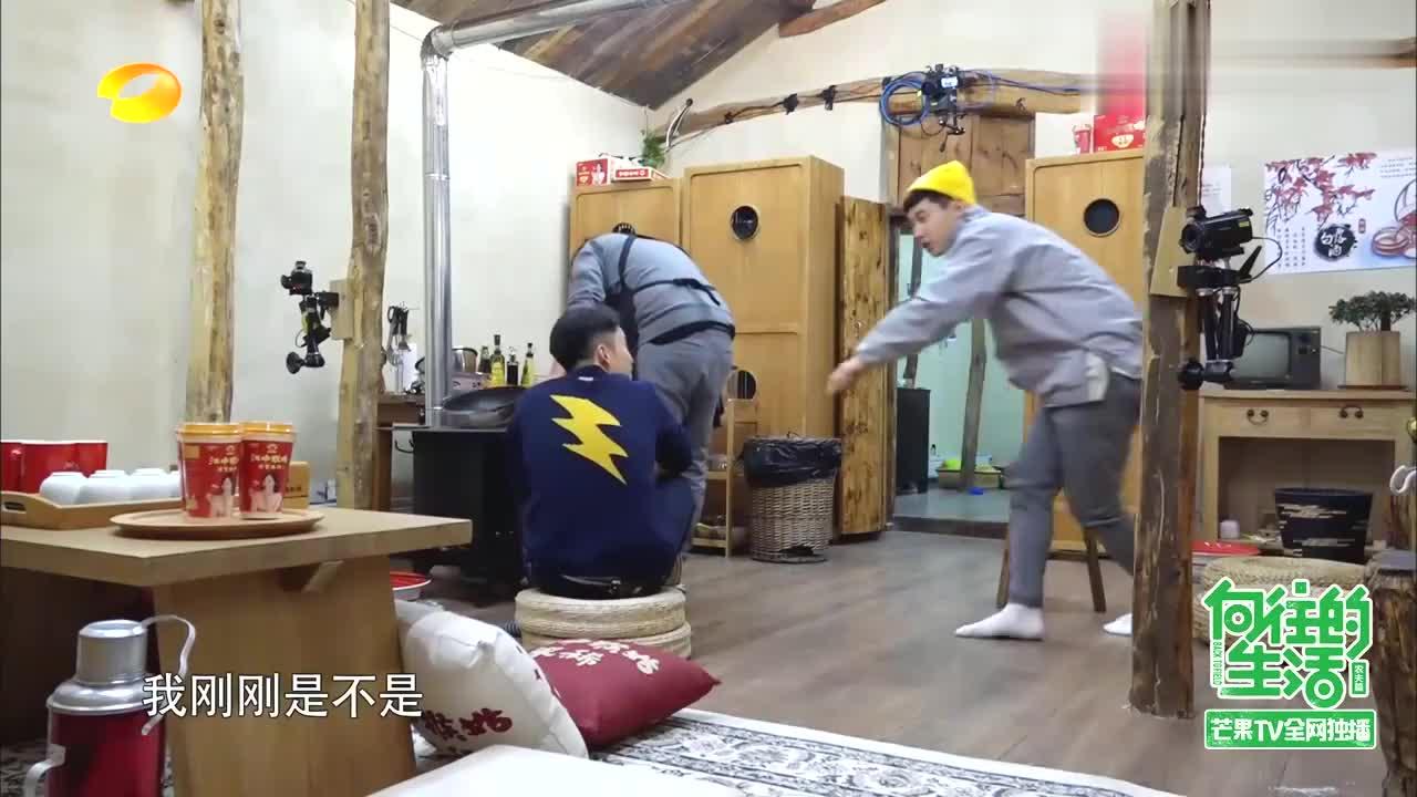 董子健演技大爆发,跟黄磊完美配合换人戏码,大华竟真相信了!
