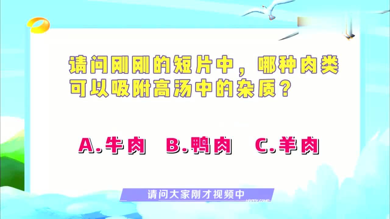 刘宇宁厨艺翻车现场,从牛羊鸭肉中选猪肉,何炅:你在搞笑么?