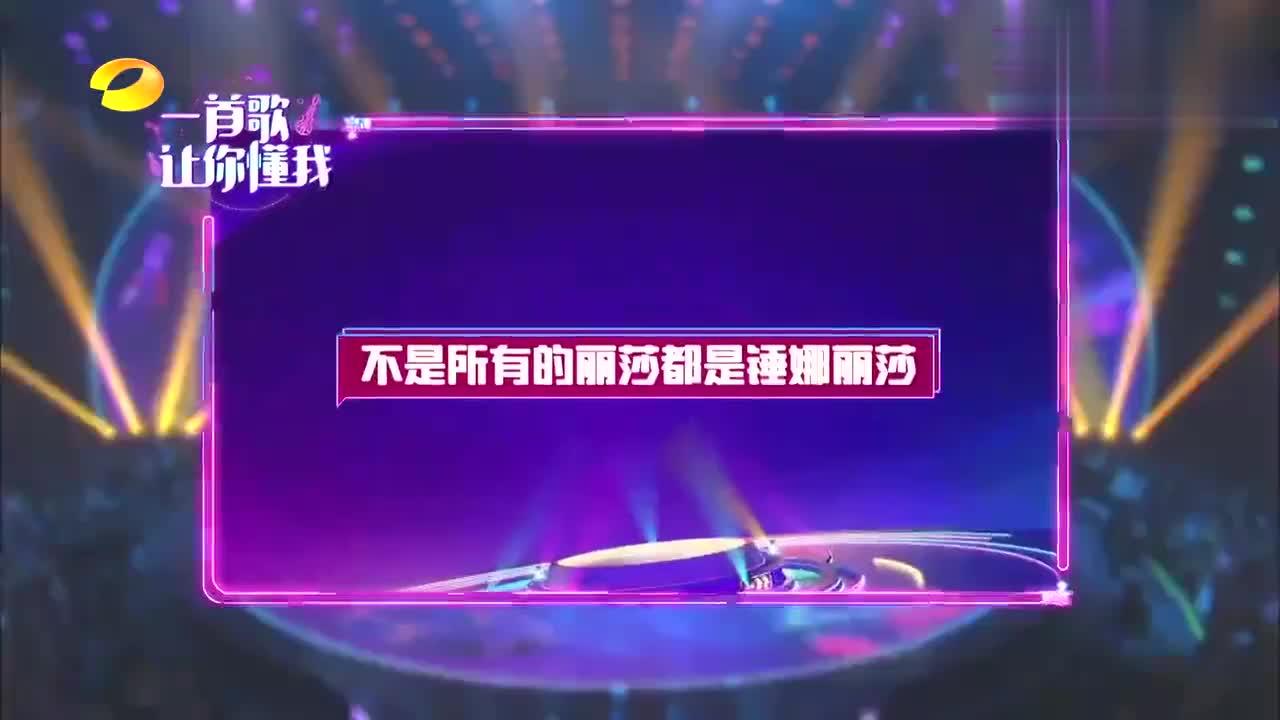 林志炫坐沙发帅气出场,一首蒙娜丽莎的眼泪,征服全场