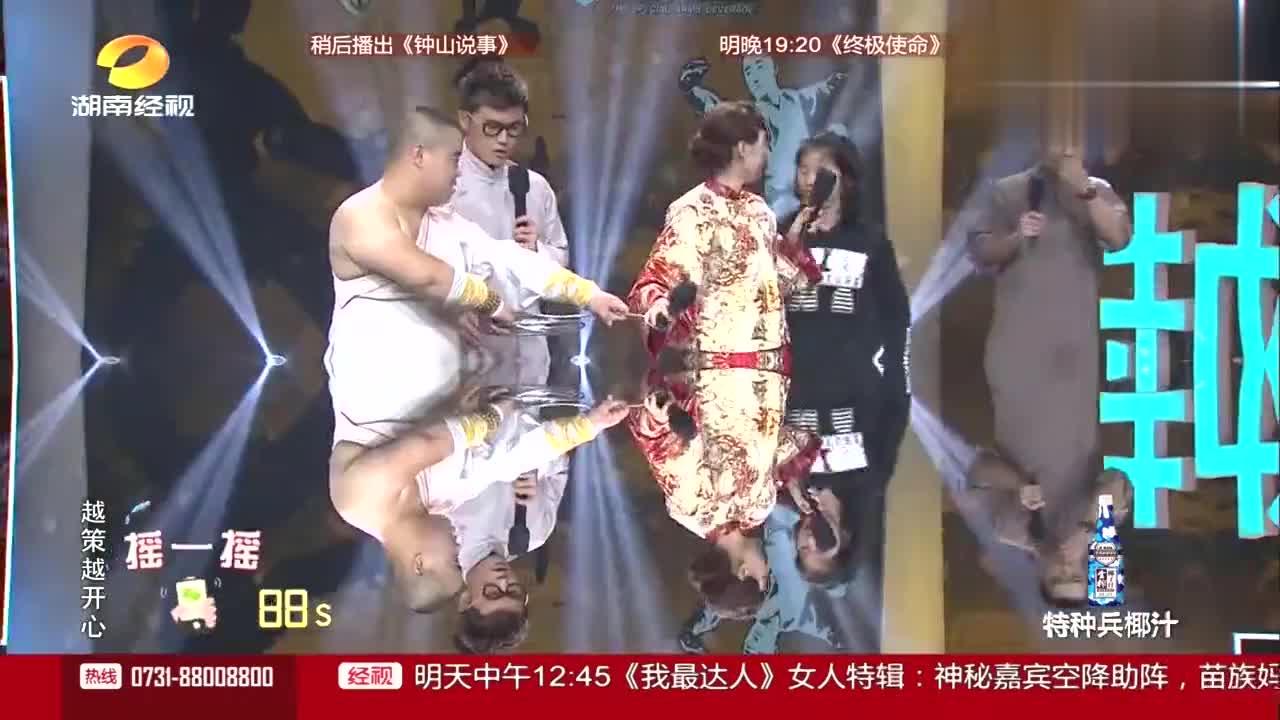 民间高手展示钢筋锁喉后,4口吹爆热水袋,主持人直接受到惊吓!
