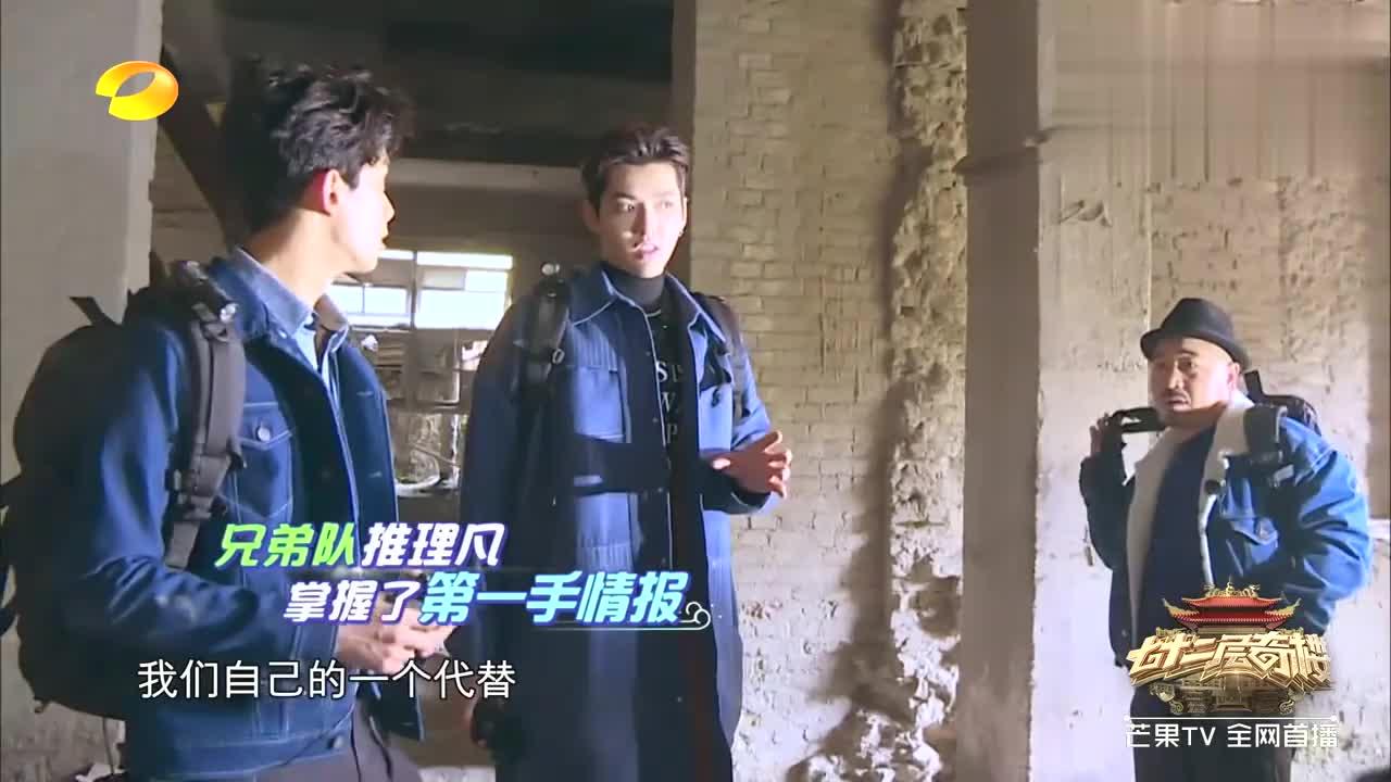 王小利找到个灯泡,觉得应该是代表自己光头,却不知是刘畅捣鬼!