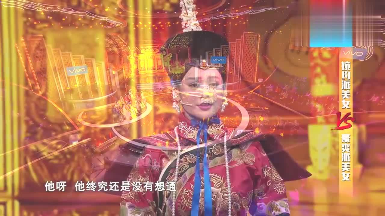 王牌:有一种失控叫宁静遇见马景涛,多尔衮突然出现,宁静泪崩!