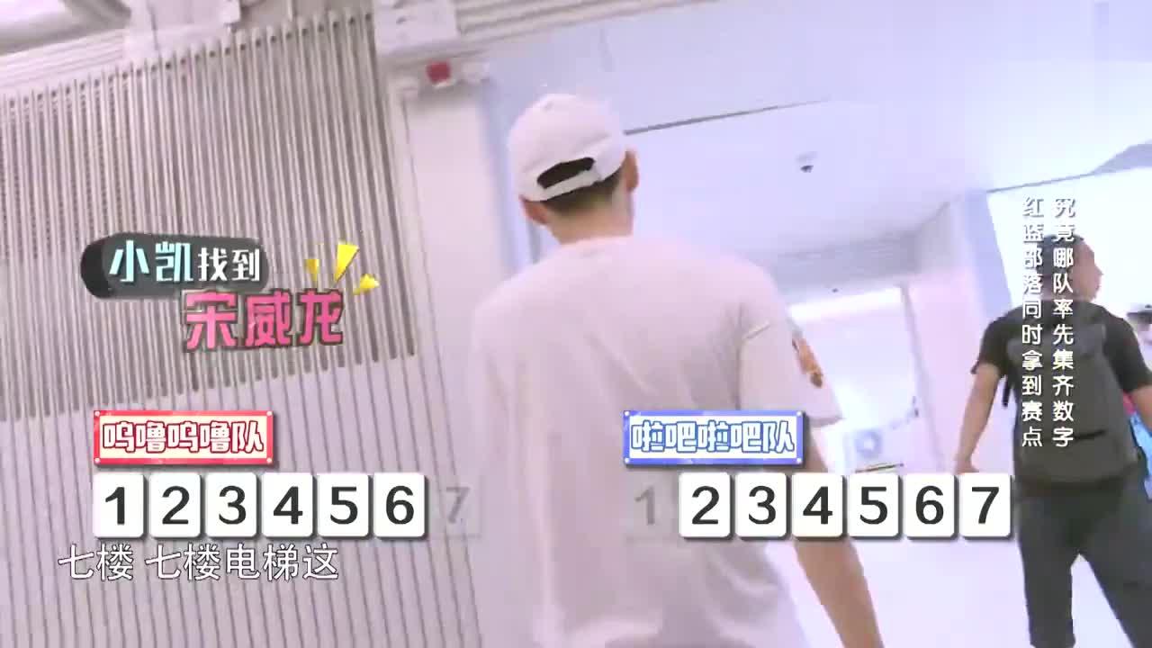 高能少年团:李艳涛单挑宋威龙,俩人下手毫不留手,太猛!