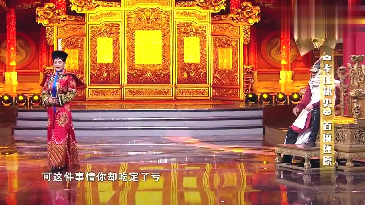 王牌:宁静马景涛重逢,重演《孝庄秘史》大玉儿多尔衮,演技炸裂