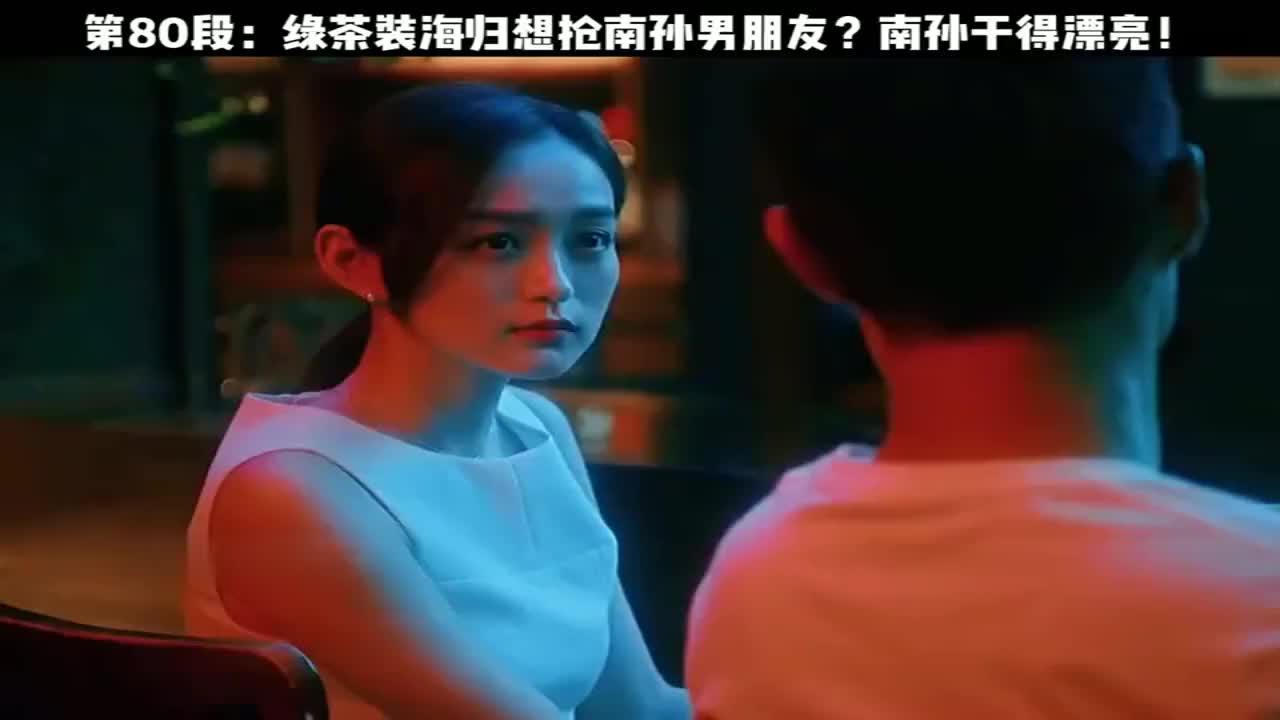 流金岁月:袁媛强势表白王永正,王永正直接回绝,干得漂亮