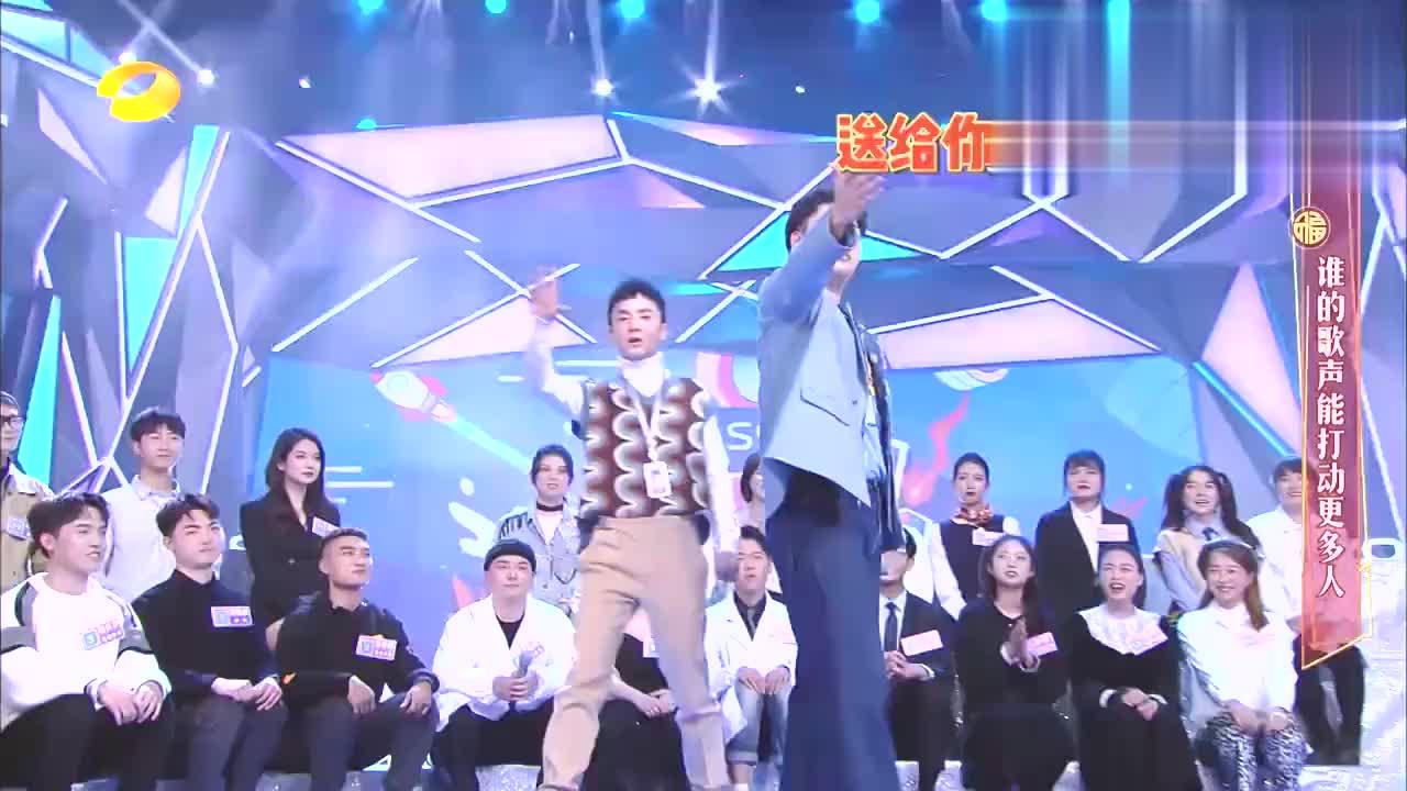 杜海涛沈凌版《走四方》,全程手忙脚乱,现场气氛太好笑!