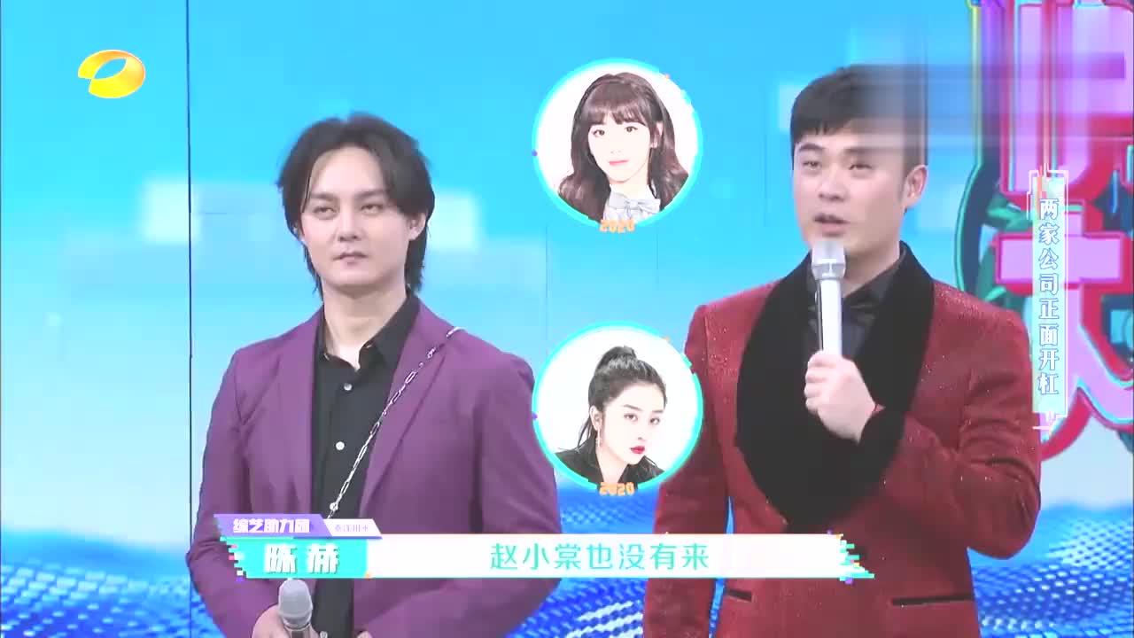 毛不易指出陈赫代表作,尹正听完都笑了,何炅强制打断互捧模式!