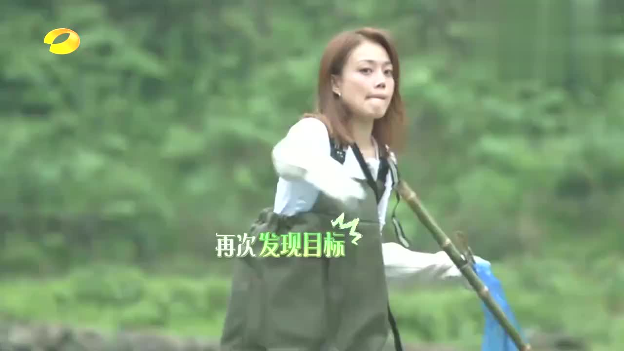 王丽坤坐实捕鱼达人称号,陈乔恩容祖儿嗨到在鱼塘跳舞,太棒了!