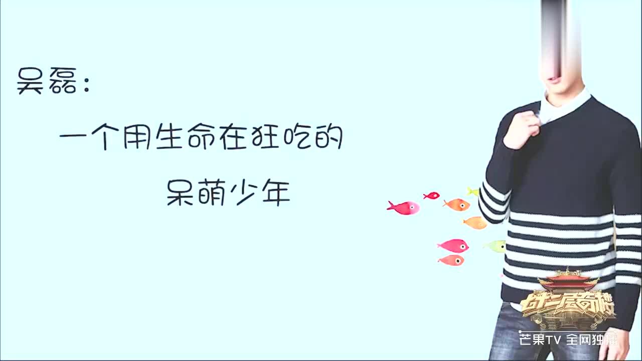 吴磊吃红薯不剥皮,被烫到声泪俱下,笑死人不偿命!