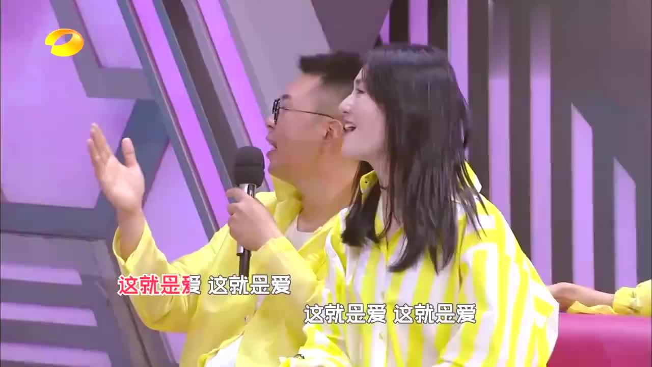 """胡彦斌唱张杰的""""这就是爱"""",谢娜""""瞬间""""化成小粉丝"""