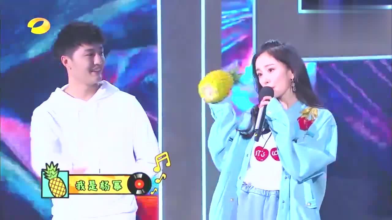 杨幂甜美声线与娜姐合唱《菠萝菠萝蜜》,是甜甜的小姐姐没错啦!